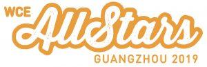 WCE All-Stars Guangzhou 2019